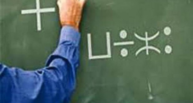 djelfa-enseignement-tamazight