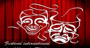 festival-de-theatre-de-bejaia