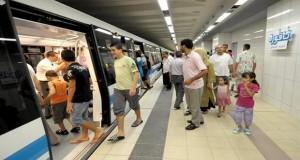 Metro d'Alger