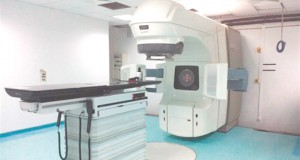 TIZI OUZOU CENTRE ANTI CANCER