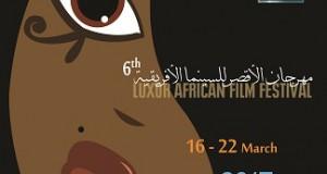 FESTIVAL DU FILM AFRICAI copie