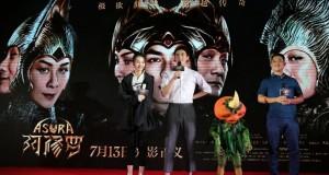 «Asura»- Le film le plus cher de l'histoire du cinéma chinois est un flop