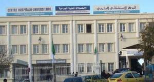 Hôpital de Sétif