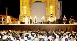 festival de Djemila