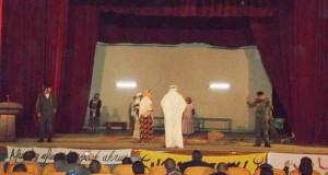 théâtre d'expression amazighe