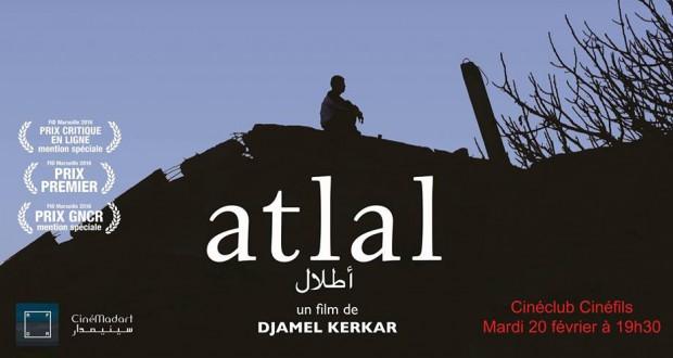 Atlal