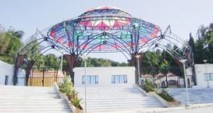 Blikaz Park