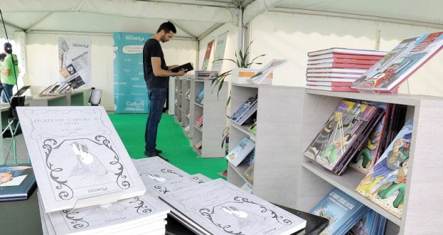 Festival international de la bande dessinée d'Alger
