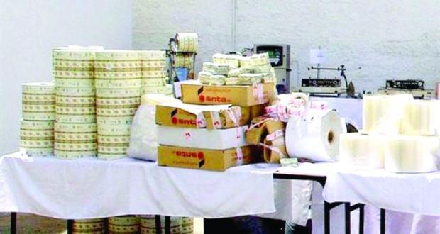 Saisie de 27 300 sachets de tabac à chiquer