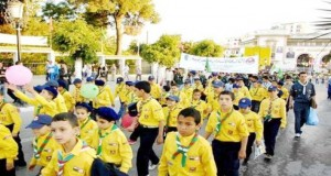 Scouts arabes