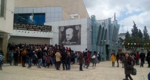 Théâtre Kateb Yacine