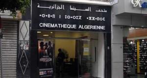 cinémathèque algérienne