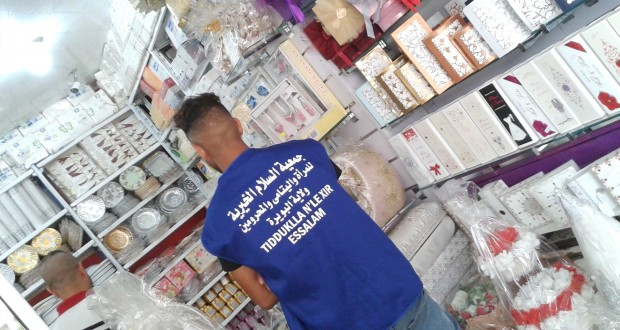 Association Essalam