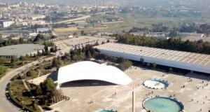 Constantine université