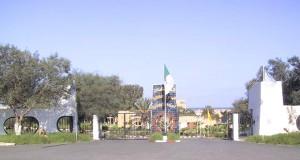 Ecole nationale supérieure maritime (Tipasa)