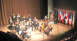 Festival culturel international de musique symphonique d'Alger
