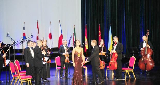 Festival de musique symphonique
