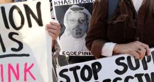Activists protest the disappearance of Saudi journalist Jamal Khashoggi during demonstration outside the White House in Washington