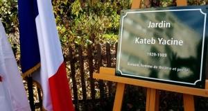 Jardin Kateb Yacine à Paris