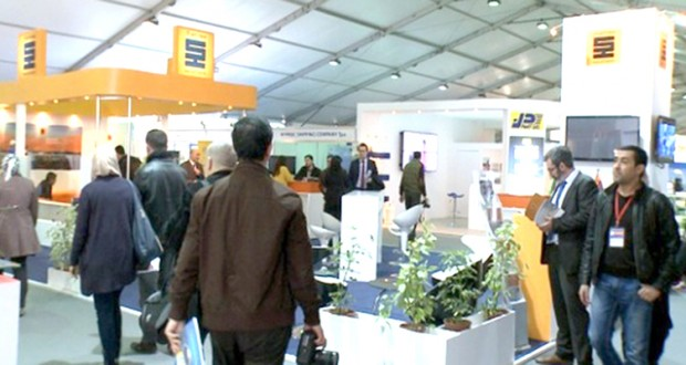SALON INTERNATIONAL DES HYDROCARBURES