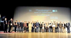 Sixième édition du prix Mohamed Dib