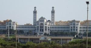 Université du Carroubier