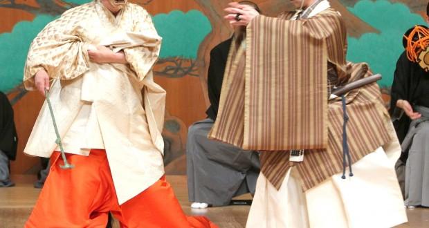 «Kobu Uri» Comédie du Théâtre traditionnel japonais «Kyogen» s'invite à Alger