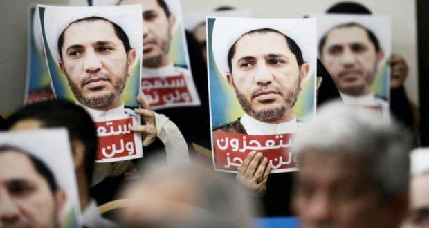 Bahreïn Le chef de l'opposition condamné à la perpétuité