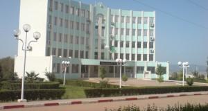 Université 8 Mai 1945 Guelma