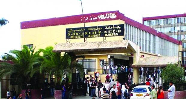 Université de TIzi Ouzou