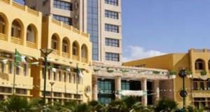 centre universitaire Abdelhafid Boussouf