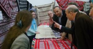 festival du tapis d'ath hicham