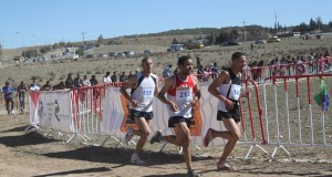 Cross-country Challenge national de la Soummam