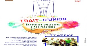 Inauguration de l'exposition collective «Trait d'union»