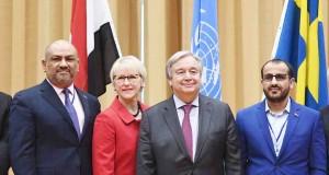 SWEDEN-YEMEN-CONFLICT-PEACE-TALKS
