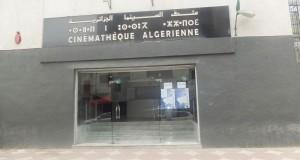 Cinémathèe de Tizi Ouzou