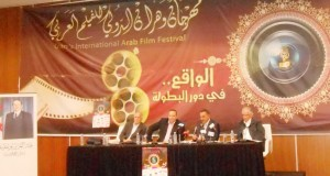Festival international d'Oran du film arabe