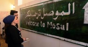 Le musée de Mossoul accueille sa première exposition