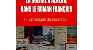 «La Guerre d'Algérie dans le roman français»