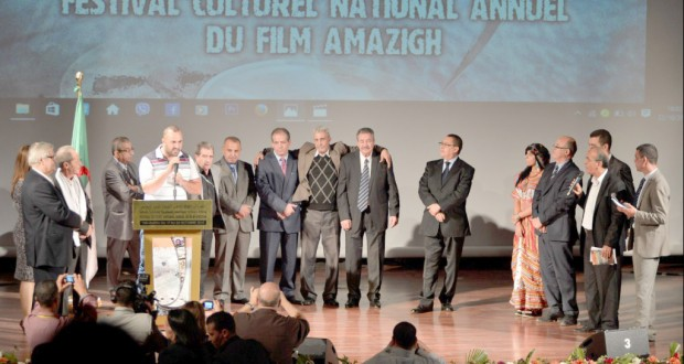 17ème Festival culturel national du film amazigh