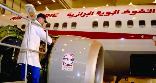 Air Algérie 24