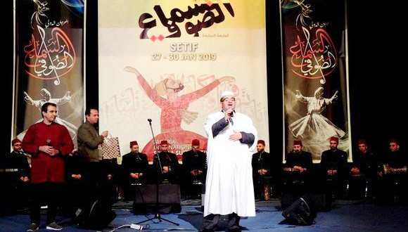Festival du Samaâ (1)