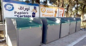 Gesrion des déchets
