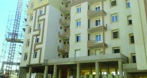 LPP logements