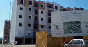 logement-AADLp4