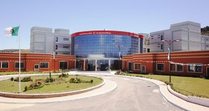 Centre anti-cancer régional