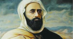 Emir Abdelkader