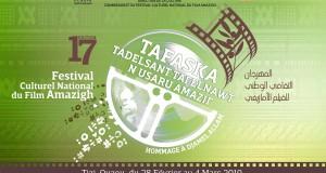 Festival-amazighe