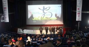 Festival culturel national du film amazigh de Tizi-Ouzou