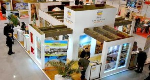 Salon du tourisme